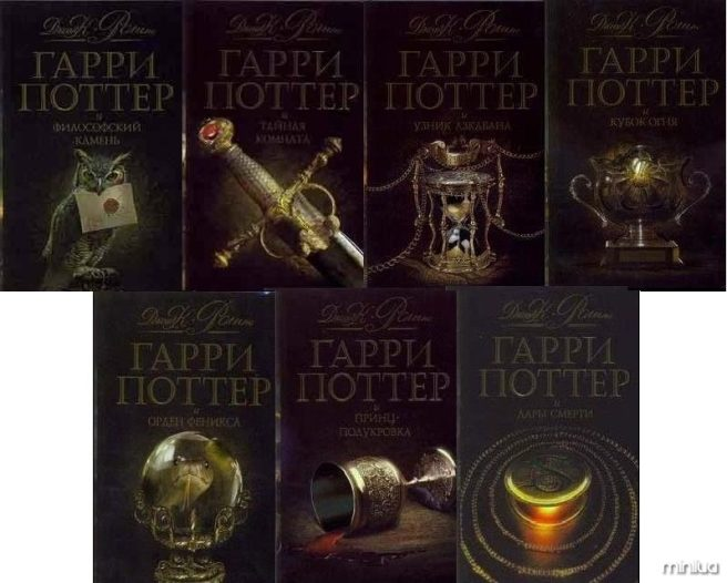 capas harry potter russia